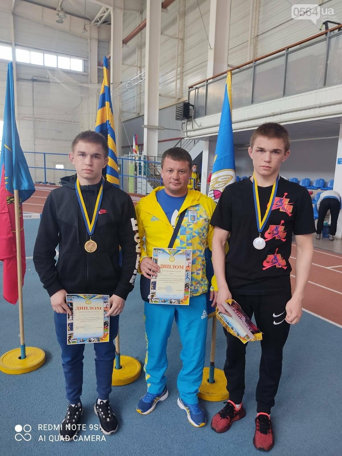 Братья из Кривого Рога привезли медали с Чемпионата Украины по вольной борьбе, - ФОТО , фото-3