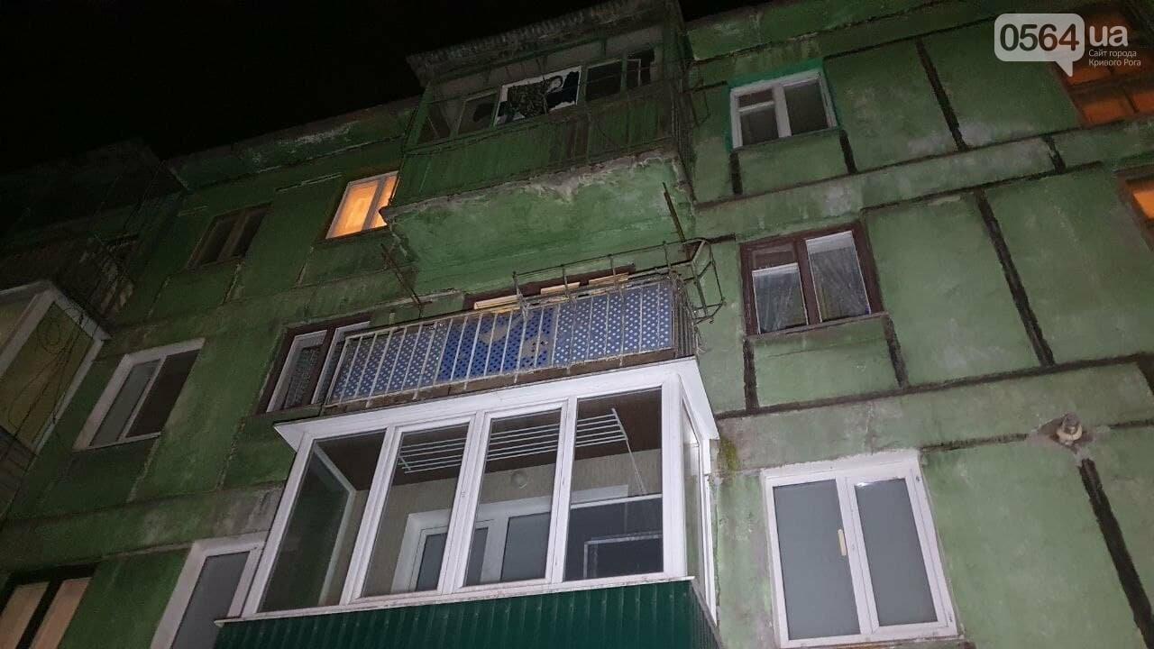 В Кривом Роге в результате падения из окна многоэтажки скончался мужчина, - ФОТО , фото-2