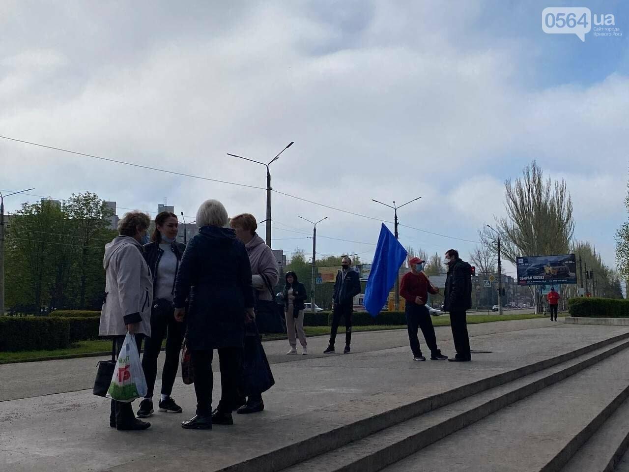 """Мир! Труд! Май!"", ""Зарплату 1000 евро!"", - криворожане вышли на первомайский марш, - ФОТО, ВИДЕО , фото-9"