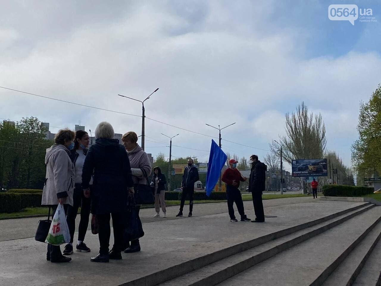 """Мир! Труд! Май!"", ""Зарплату 1000 евро!"", - криворожане вышли на первомайский марш, - ФОТО, ВИДЕО , фото-8"