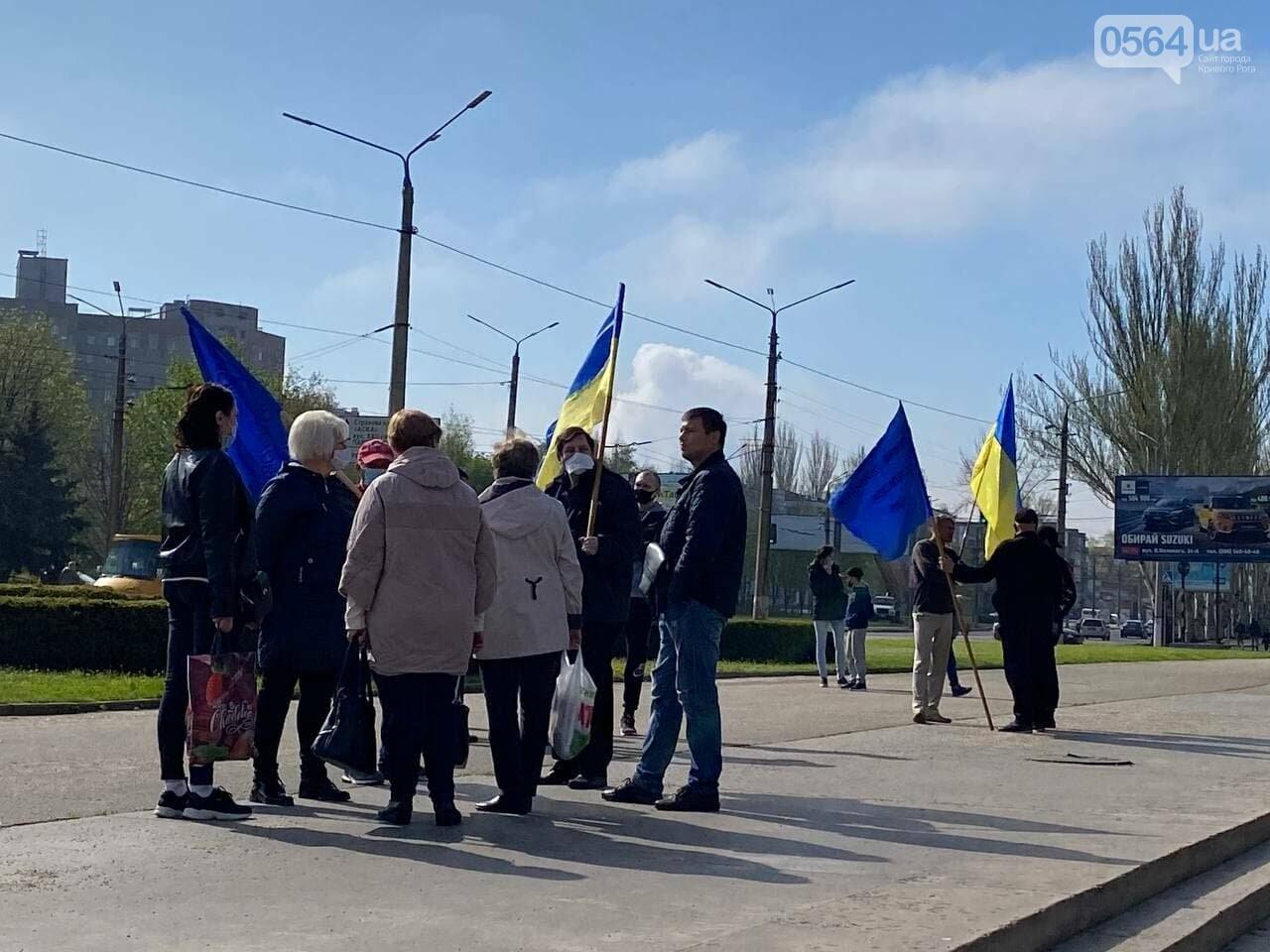 """Мир! Труд! Май!"", ""Зарплату 1000 евро!"", - криворожане вышли на первомайский марш, - ФОТО, ВИДЕО , фото-6"