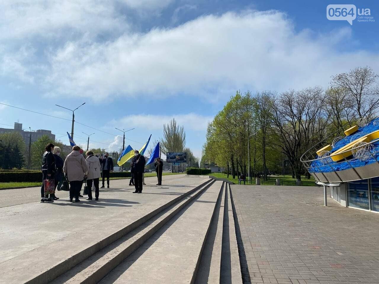 """Мир! Труд! Май!"", ""Зарплату 1000 евро!"", - криворожане вышли на первомайский марш, - ФОТО, ВИДЕО , фото-11"
