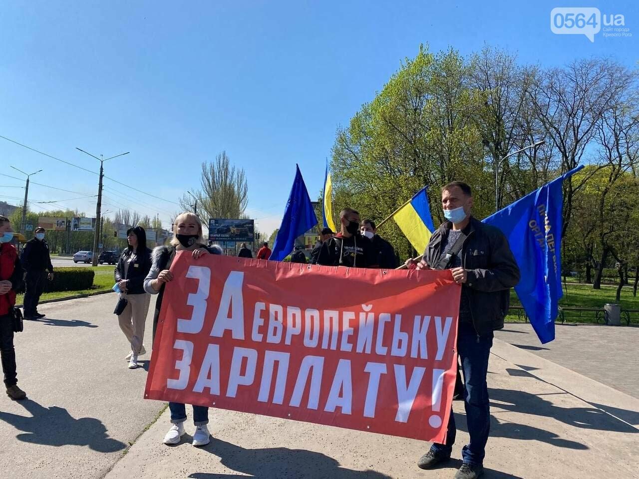 """Мир! Труд! Май!"", ""Зарплату 1000 евро!"", - криворожане вышли на первомайский марш, - ФОТО, ВИДЕО , фото-3"