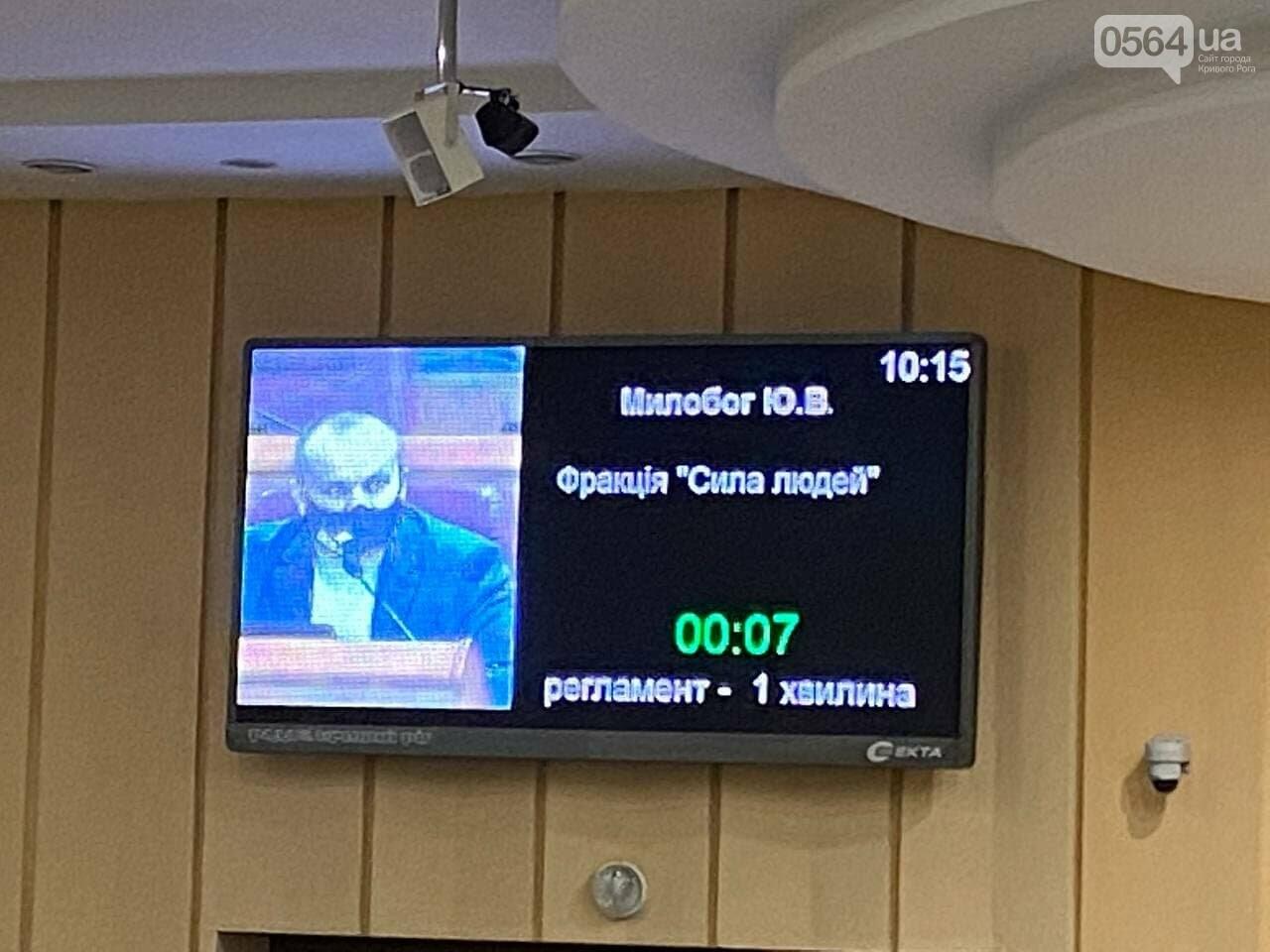 Криворожские депутаты разрешили выделить землю под строительство церкви УПЦ Московского патриархата, - ФОТО , фото-3