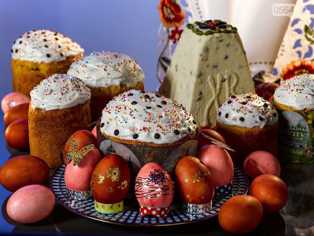 """""""На Великдень цілуються, а на Різдво ні"""", - пасхальные обычаи и традиции украинцев , фото-1"""