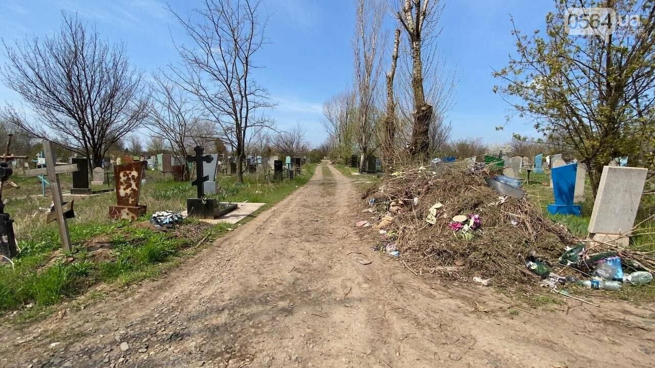 На криворожских кладбищах накануне поминальных дней в усиленном режиме работает спецтехника, - ФОТО, ВИДЕО , фото-7