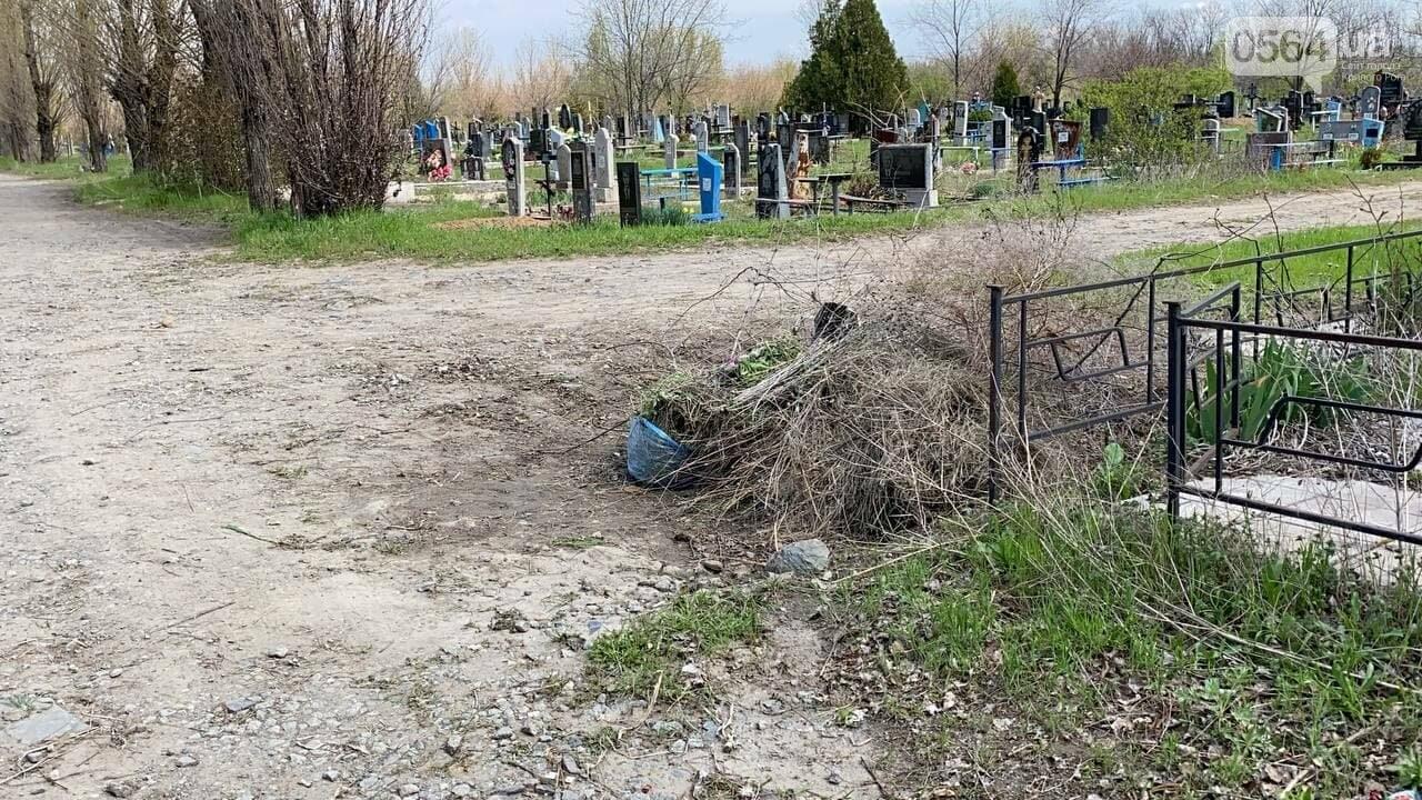 На криворожских кладбищах накануне поминальных дней в усиленном режиме работает спецтехника, - ФОТО, ВИДЕО , фото-3