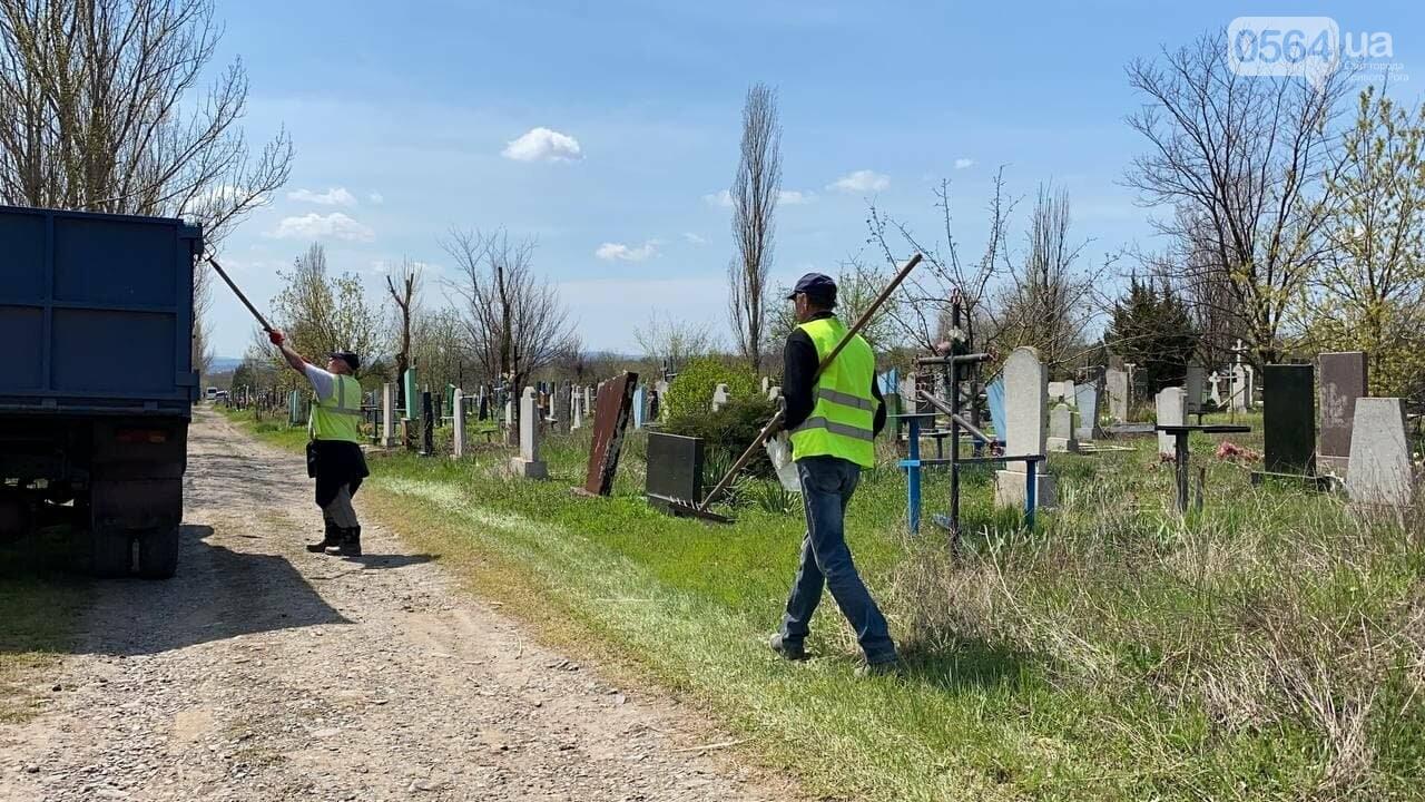 На криворожских кладбищах накануне поминальных дней в усиленном режиме работает спецтехника, - ФОТО, ВИДЕО , фото-4