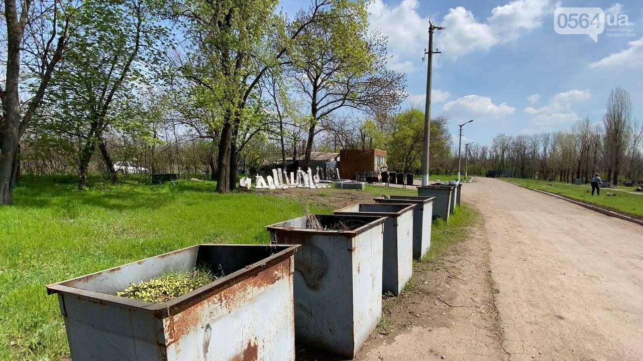 На криворожских кладбищах накануне поминальных дней в усиленном режиме работает спецтехника, - ФОТО, ВИДЕО , фото-5