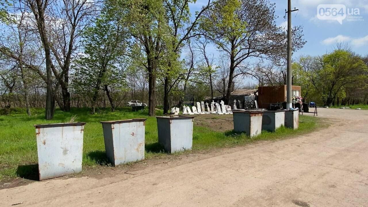 На криворожских кладбищах накануне поминальных дней в усиленном режиме работает спецтехника, - ФОТО, ВИДЕО , фото-1