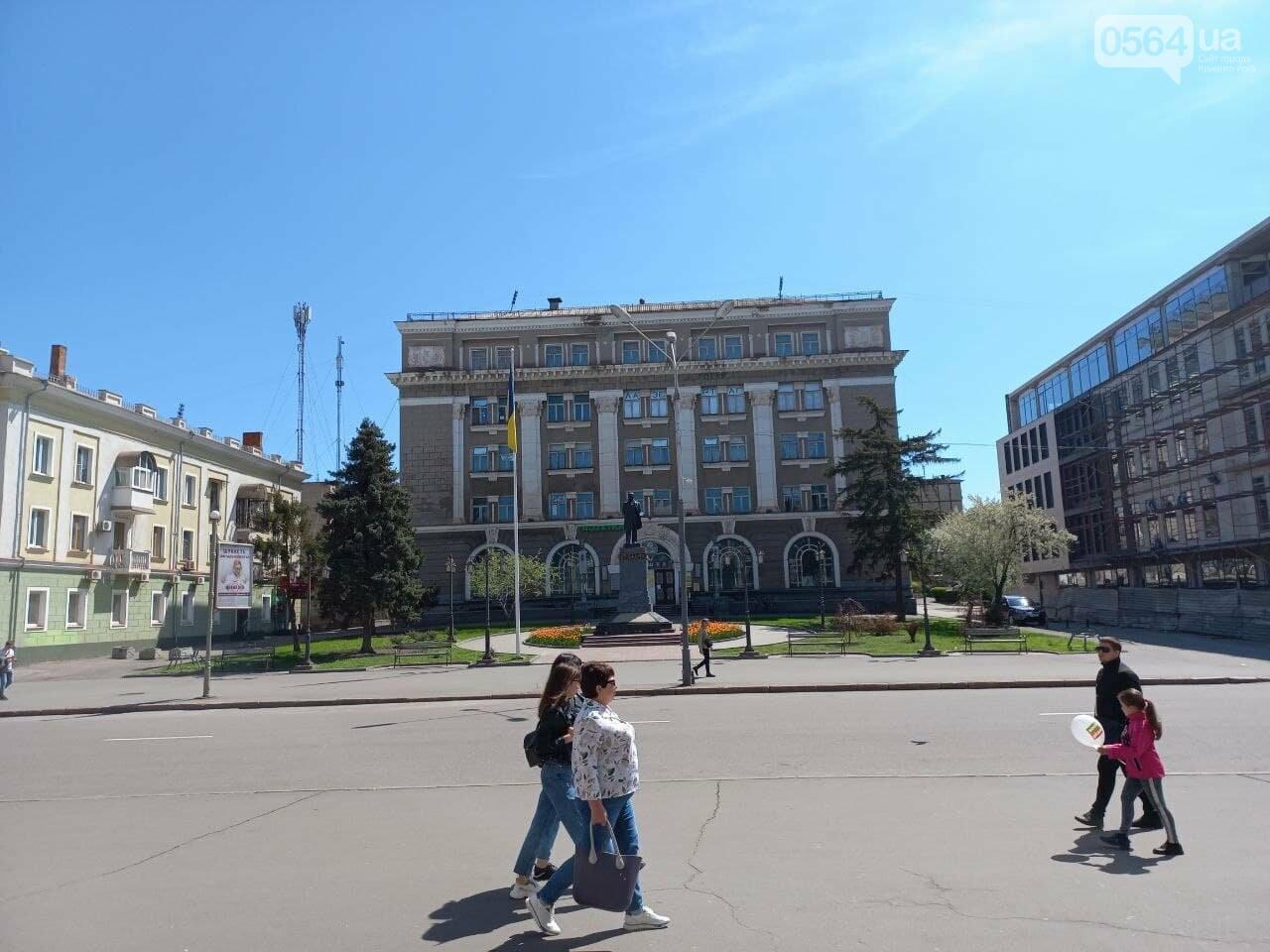 """Новый """"гранд-отель""""  в Кривом Роге попытались гармонизировать с пространством исторического проспекта, - ФОТО, фото-1"""