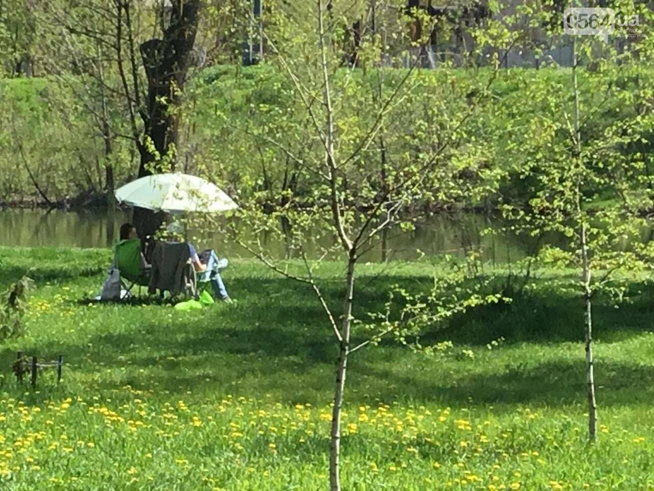 Прогулки, фотосессии, отдых на природе, - как криворожане провели первые дни мая, - ФОТО, ВИДЕО, фото-10