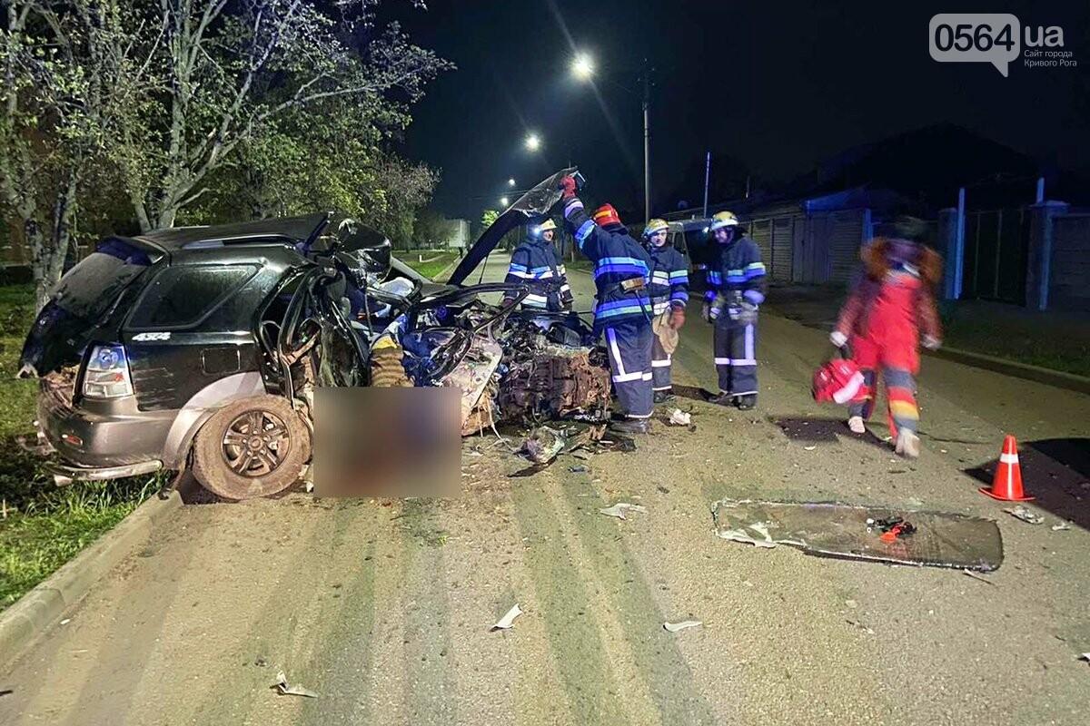 В жутком ДТП погиб 1 человек и еще 2 пострадали, - ФОТО , фото-3