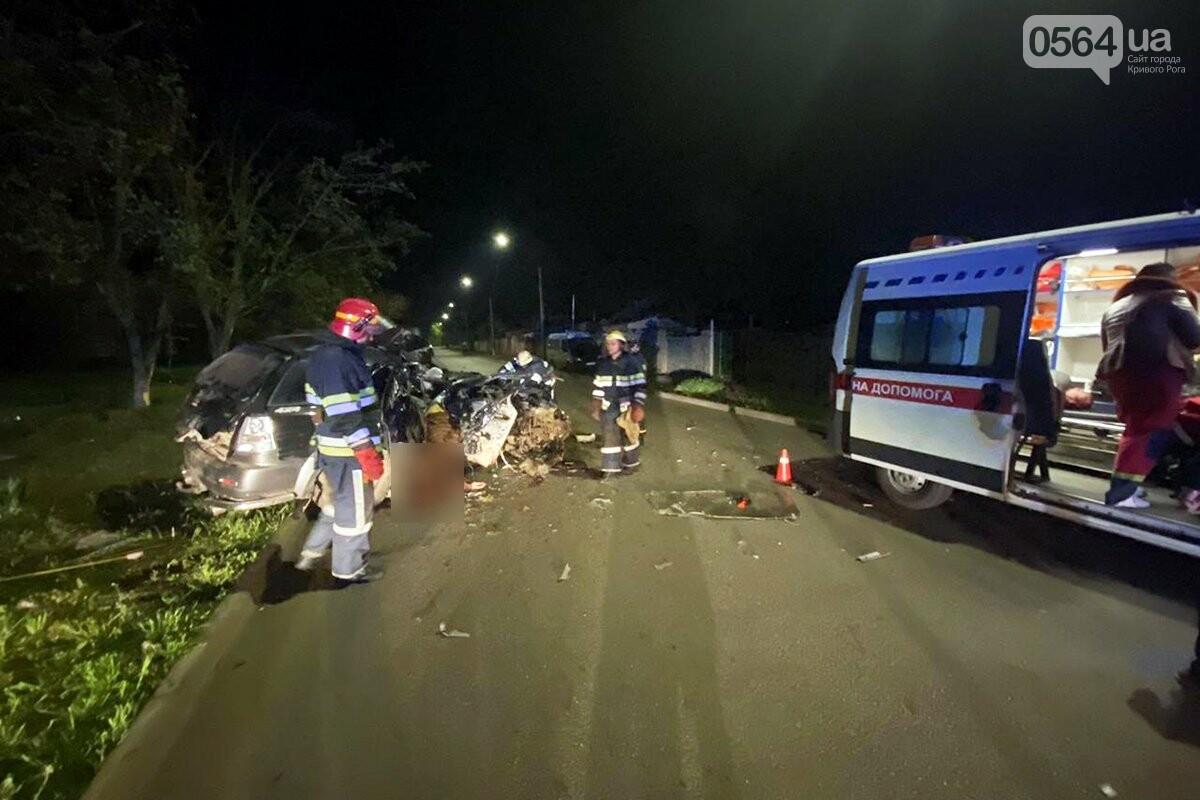 В жутком ДТП погиб 1 человек и еще 2 пострадали, - ФОТО , фото-1