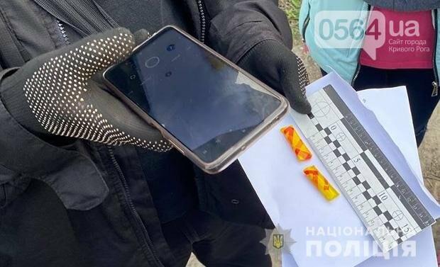 """Криворожскую """"закладчицу"""" задержали в Запорожье когда она прятала наркотики по городу, - ФОТО , фото-4"""