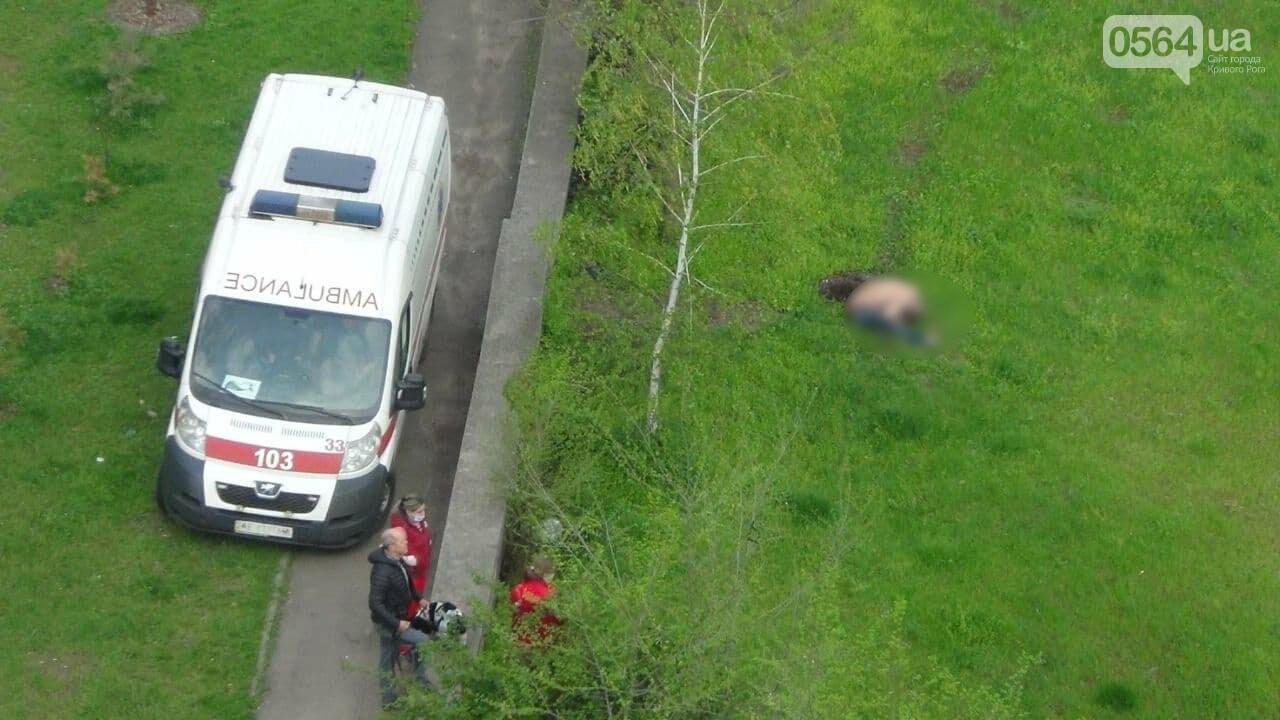 В Кривом Роге возле многоэтажки обнаружили тело мужчины, - ФОТО 18+, фото-1