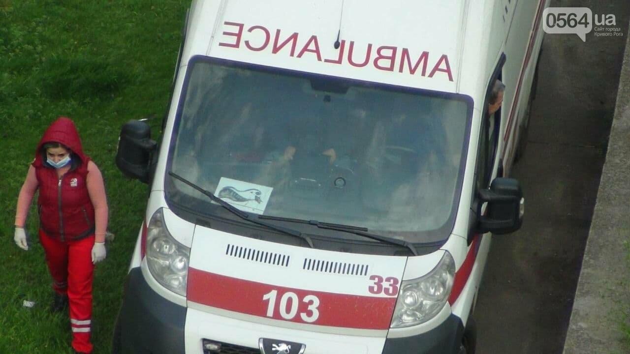 В Кривом Роге возле многоэтажки обнаружили тело мужчины, - ФОТО 18+, фото-2