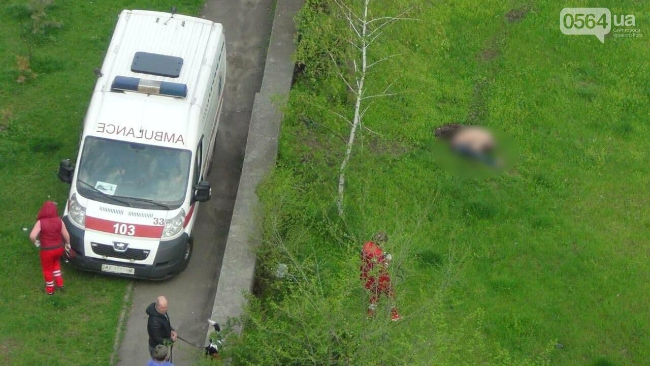 В Кривом Роге возле многоэтажки обнаружили тело мужчины, - ФОТО 18+, фото-3