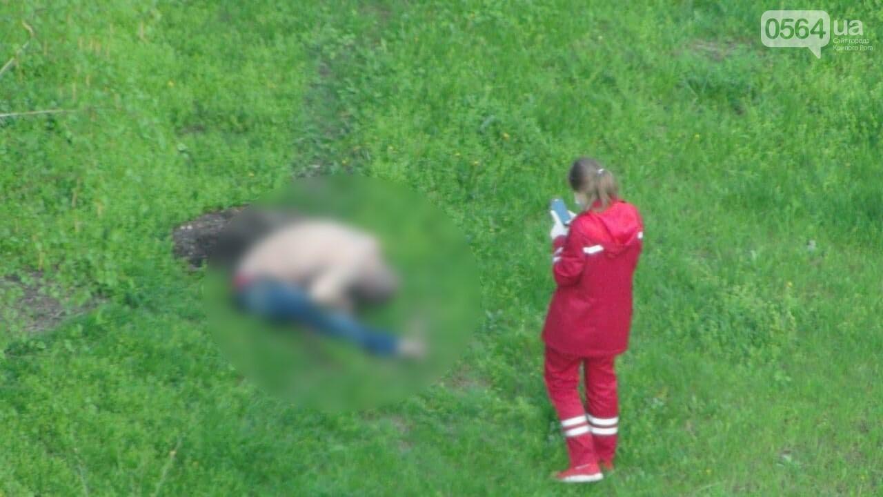 В Кривом Роге возле многоэтажки обнаружили тело мужчины, - ФОТО 18+, фото-6