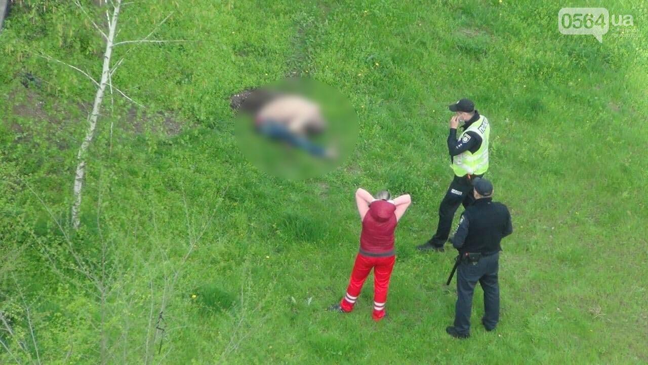 В Кривом Роге возле многоэтажки обнаружили тело мужчины, - ФОТО 18+, фото-7