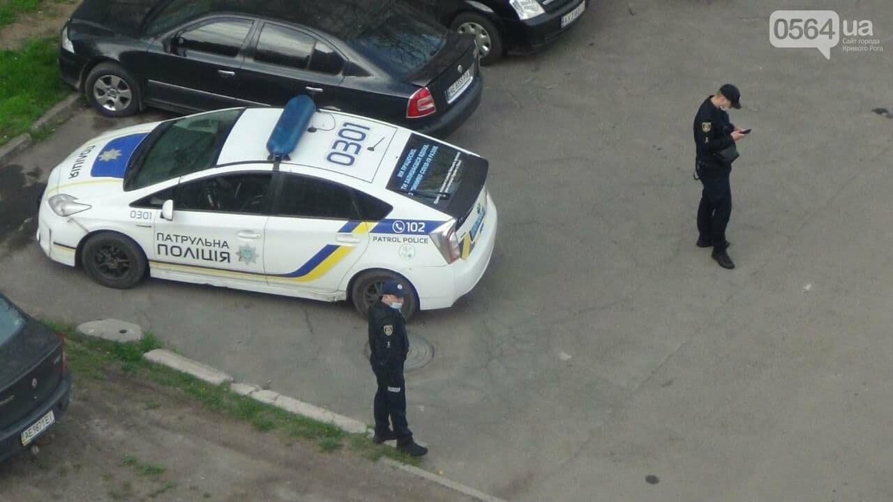 В Кривом Роге возле многоэтажки обнаружили тело мужчины, - ФОТО 18+, фото-9