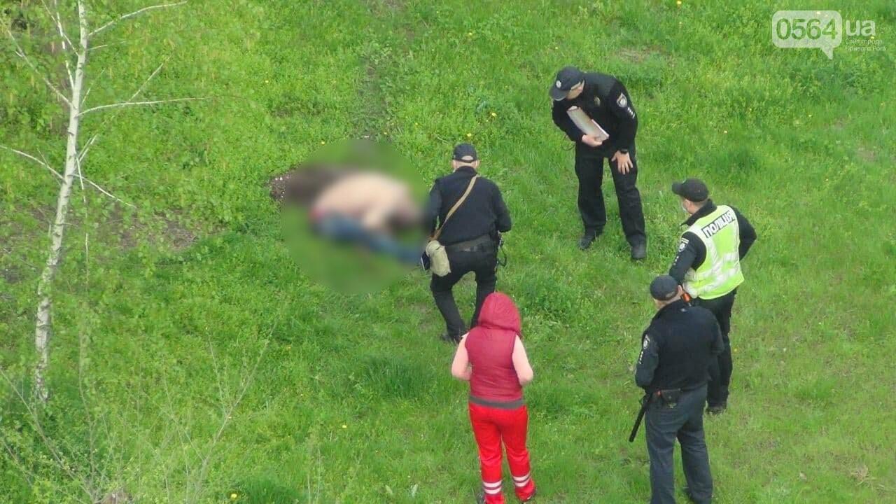 В Кривом Роге возле многоэтажки обнаружили тело мужчины, - ФОТО 18+, фото-10