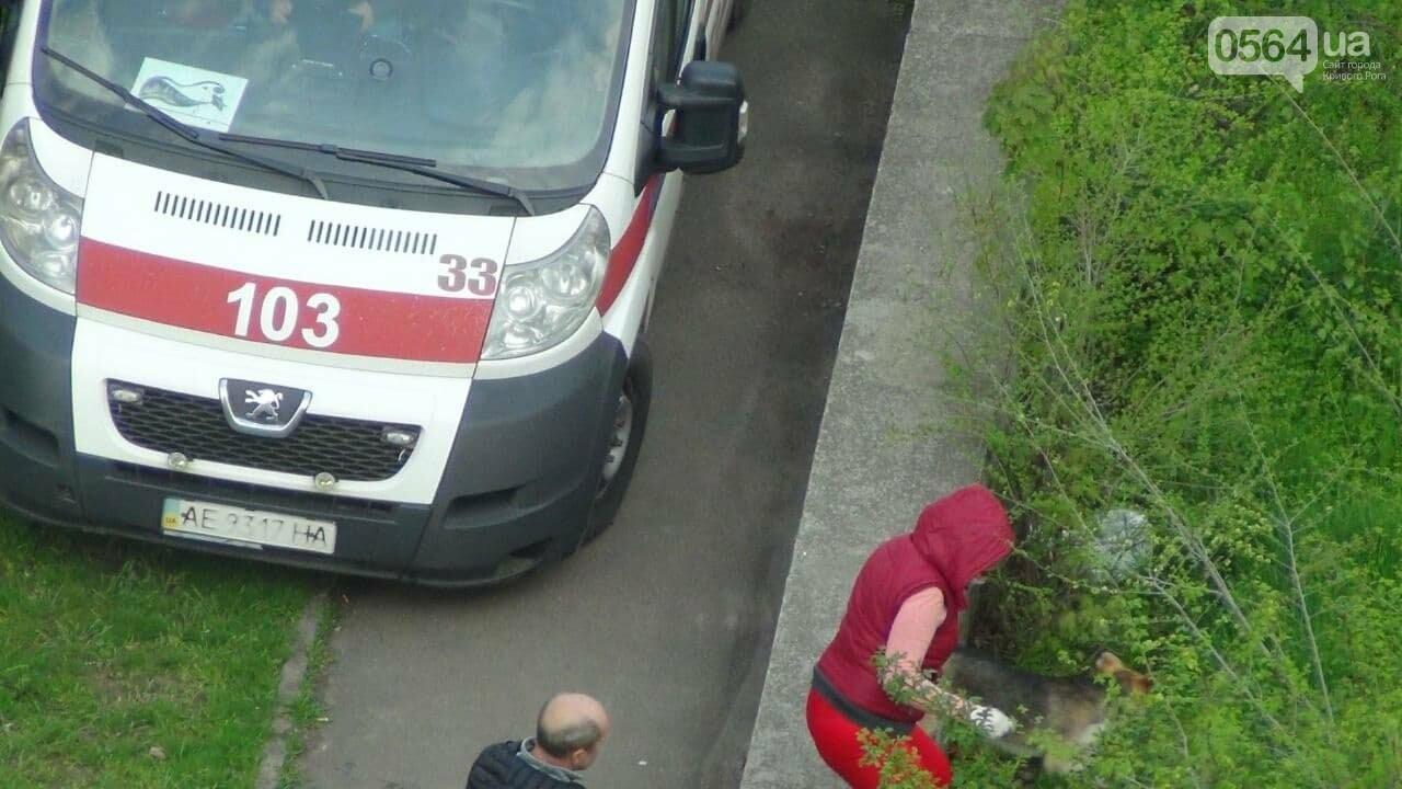 В Кривом Роге возле многоэтажки обнаружили тело мужчины, - ФОТО 18+, фото-4