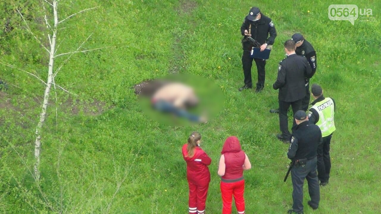В Кривом Роге возле многоэтажки обнаружили тело мужчины, - ФОТО 18+, фото-12