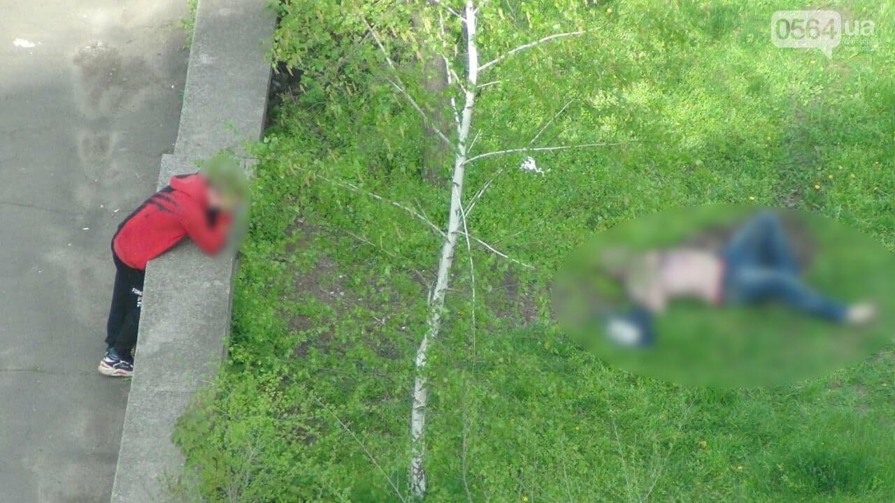 В Кривом Роге возле многоэтажки обнаружили тело мужчины, - ФОТО 18+, фото-13