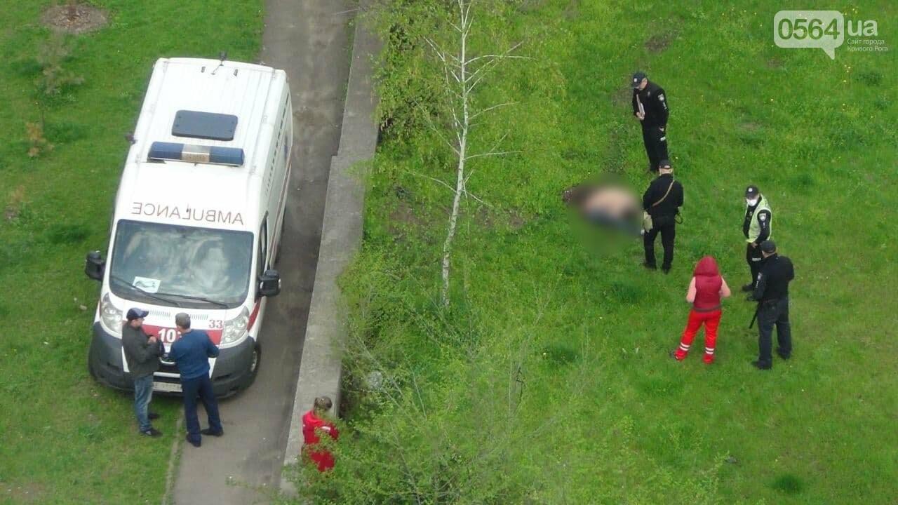 В Кривом Роге возле многоэтажки обнаружили тело мужчины, - ФОТО 18+, фото-11