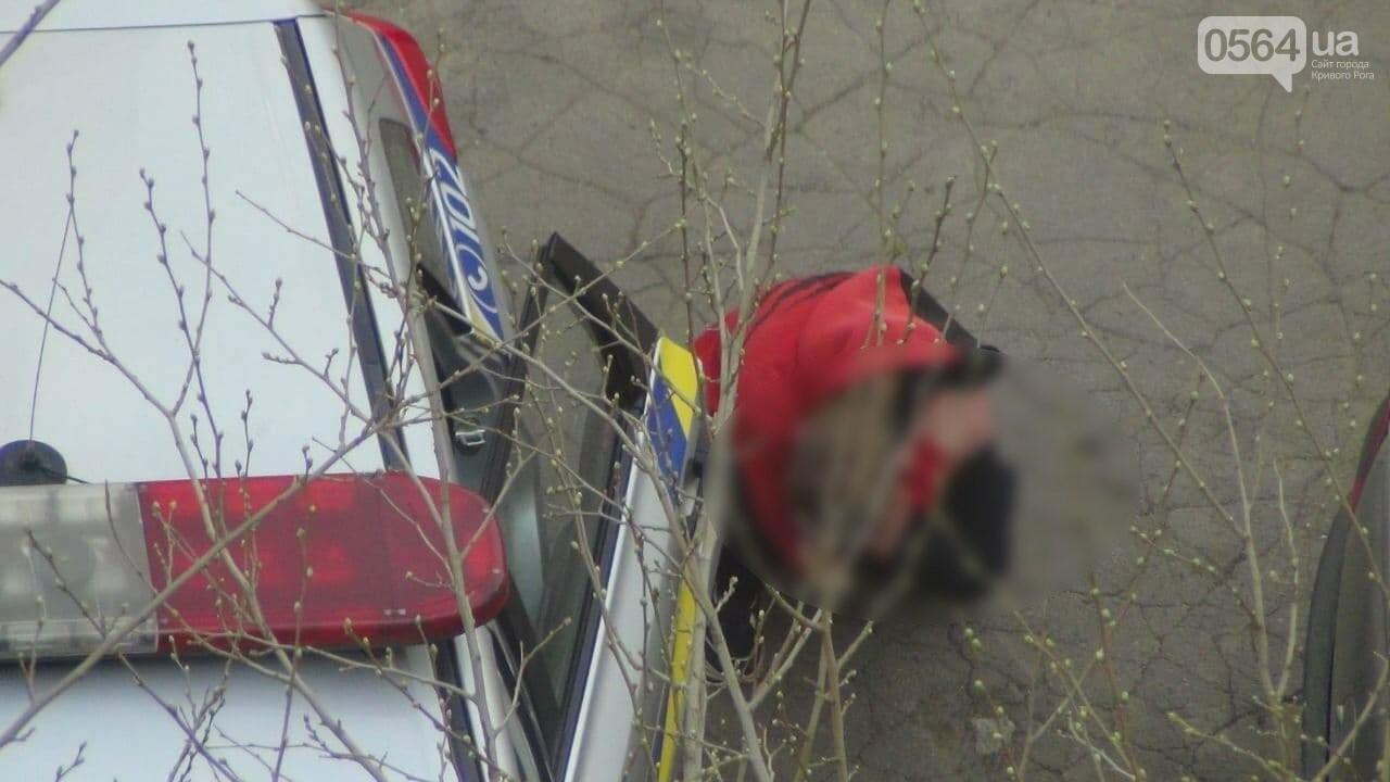 В Кривом Роге возле многоэтажки обнаружили тело мужчины, - ФОТО 18+, фото-17