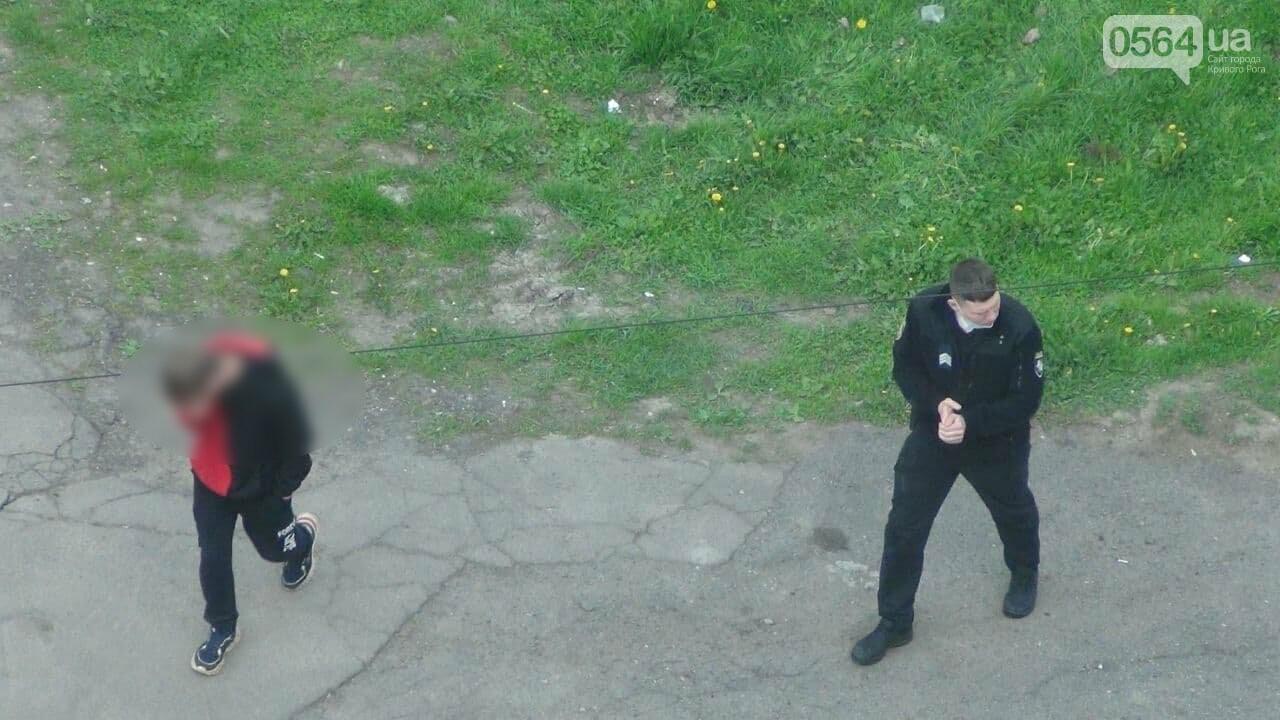 В Кривом Роге возле многоэтажки обнаружили тело мужчины, - ФОТО 18+, фото-16