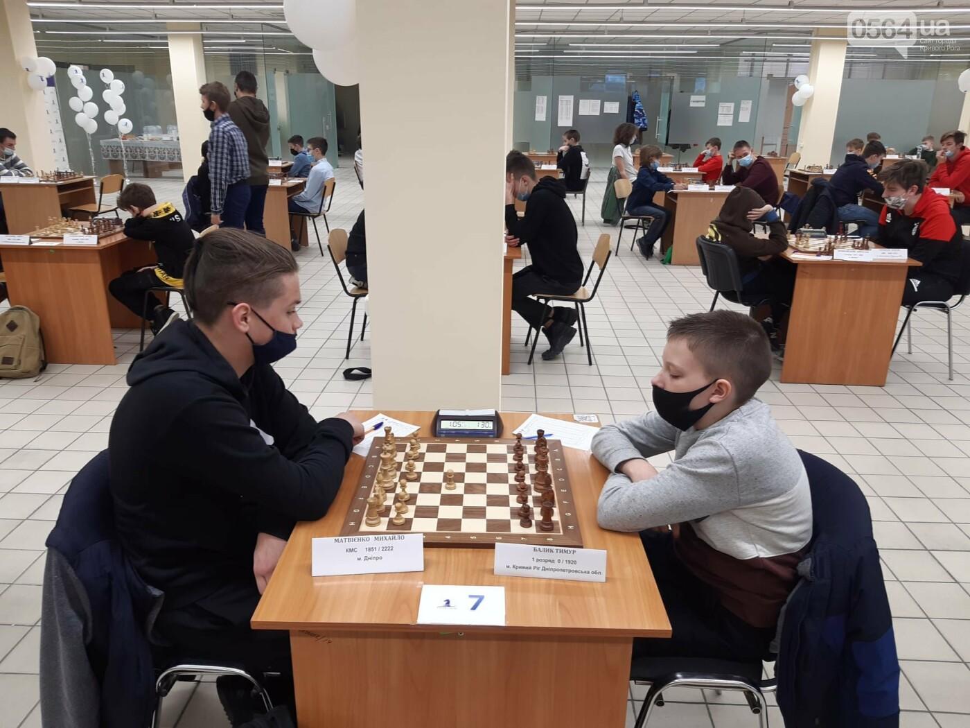 Юные шахматисты из Кривого Рога заняли 7 и 8 место на Чемпионате Украины, - ФОТО, фото-2