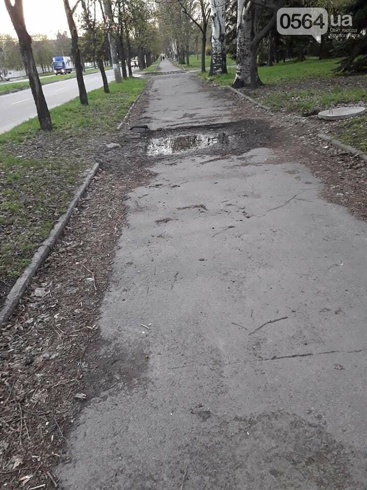 """""""И так 10 лет"""", - криворожанка показала разбитые тротуары на Свитанке, - ФОТО, фото-4"""