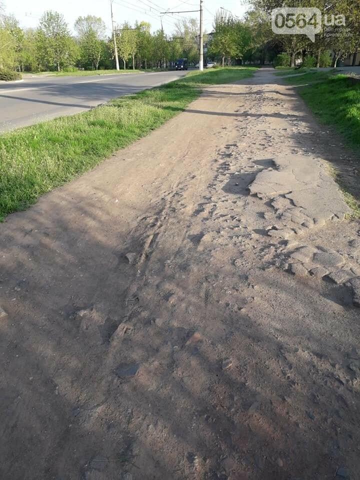 """""""И так 10 лет"""", - криворожанка показала разбитые тротуары на Свитанке, - ФОТО, фото-1"""