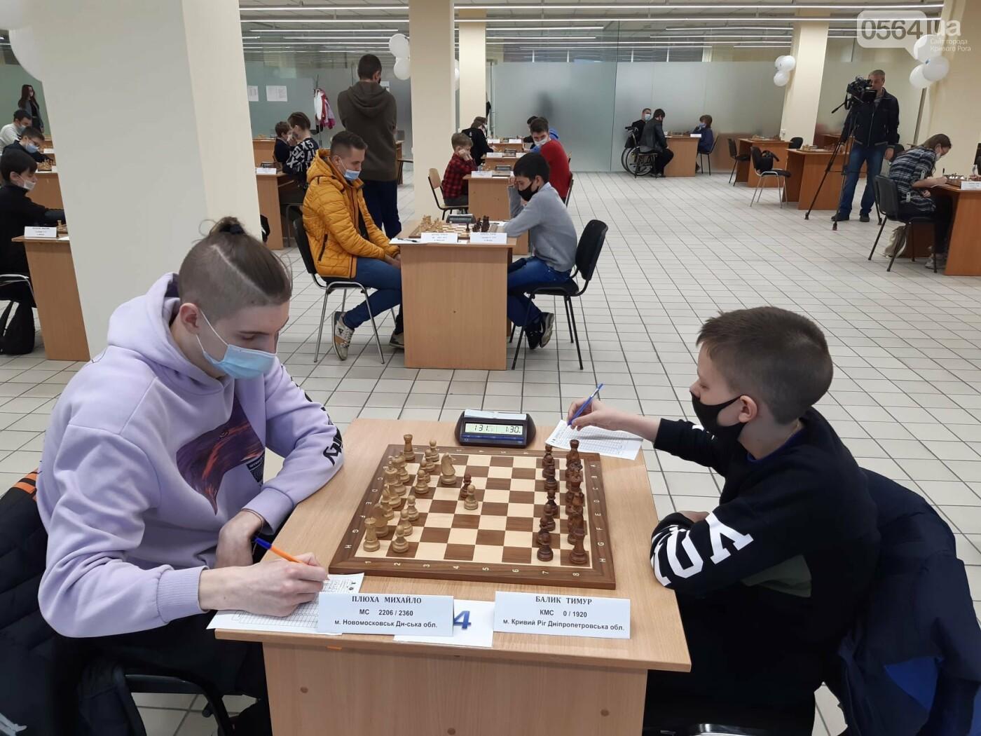 Юные шахматисты из Кривого Рога заняли 7 и 8 место на Чемпионате Украины, - ФОТО, фото-1