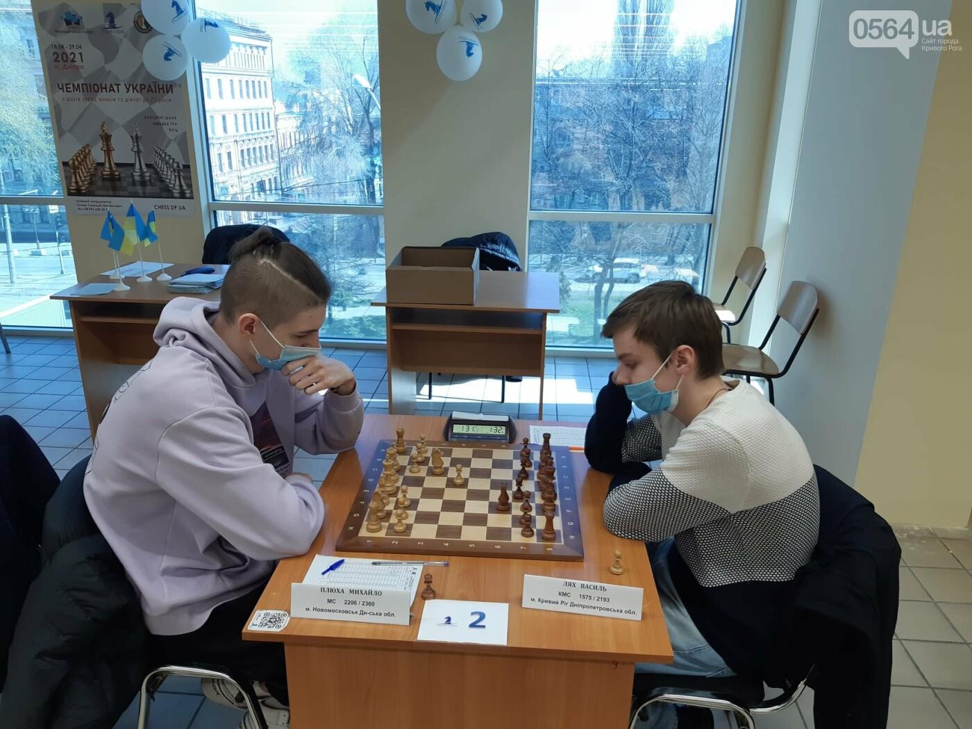 Юные шахматисты из Кривого Рога заняли 7 и 8 место на Чемпионате Украины, - ФОТО, фото-5