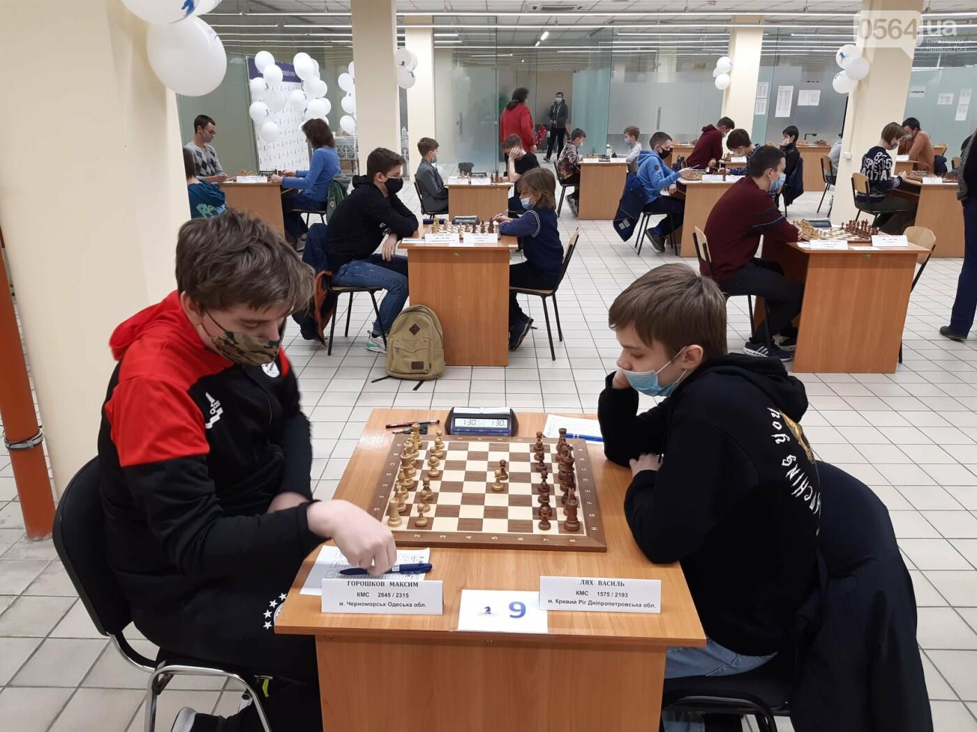 Юные шахматисты из Кривого Рога заняли 7 и 8 место на Чемпионате Украины, - ФОТО, фото-6