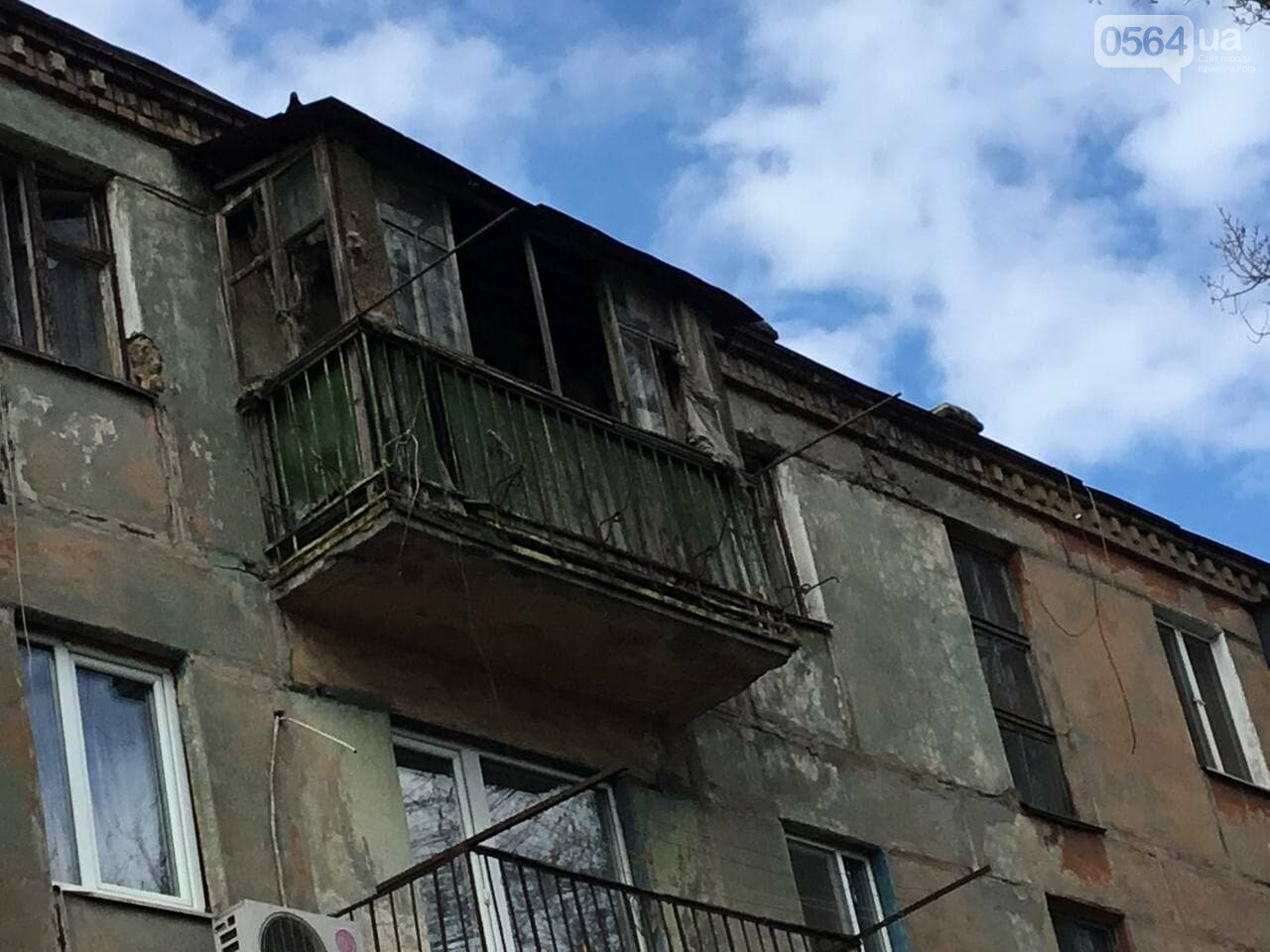 """""""В доме влага и в трещины, а в соседней квартире живут голуби и тараканы"""", - криворожане с улицы Соборности, - ФОТО, ВИДЕО, фото-5"""