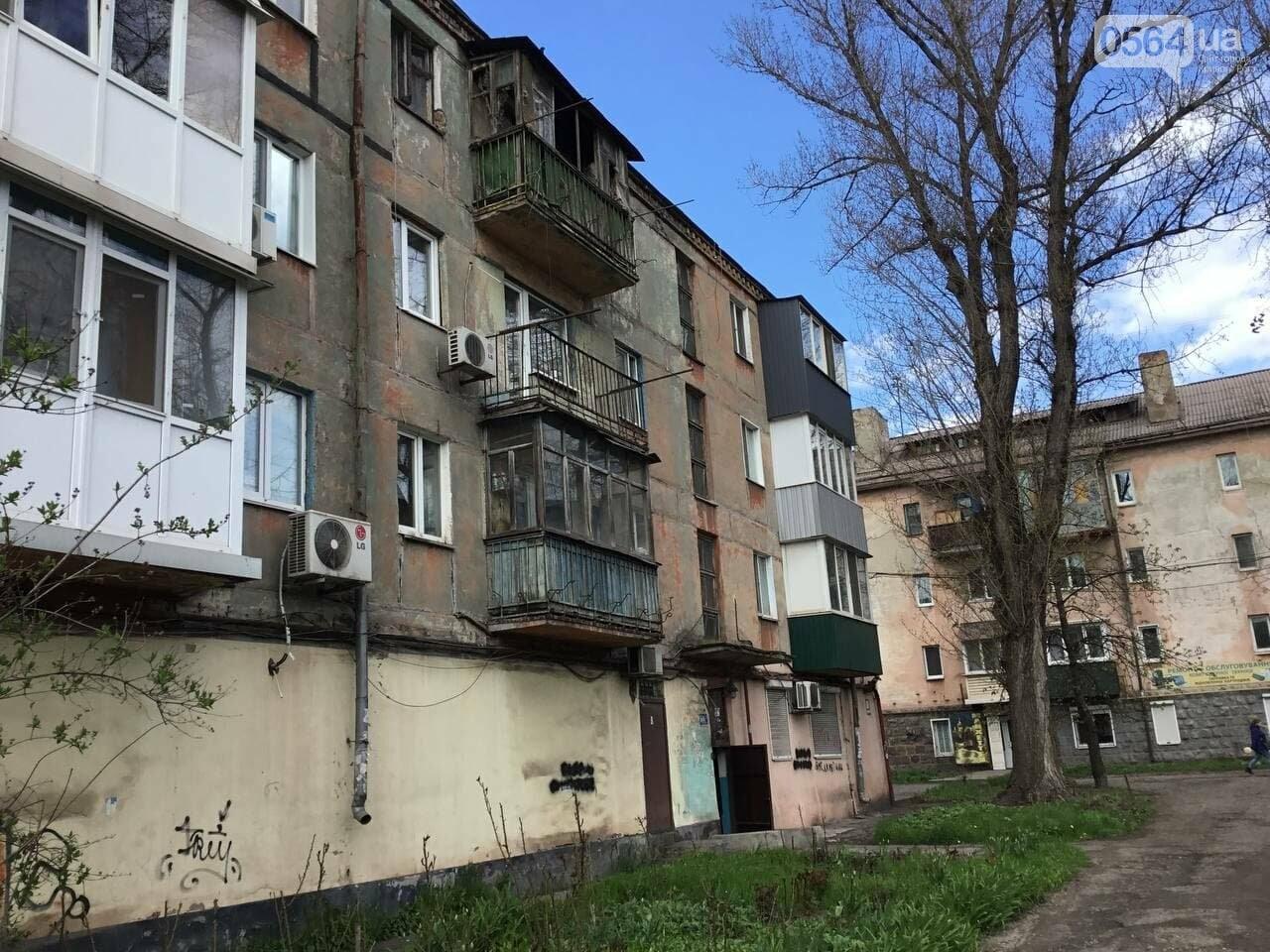 """""""В доме влага и в трещины, а в соседней квартире живут голуби и тараканы"""", - криворожане с улицы Соборности, - ФОТО, ВИДЕО, фото-35"""