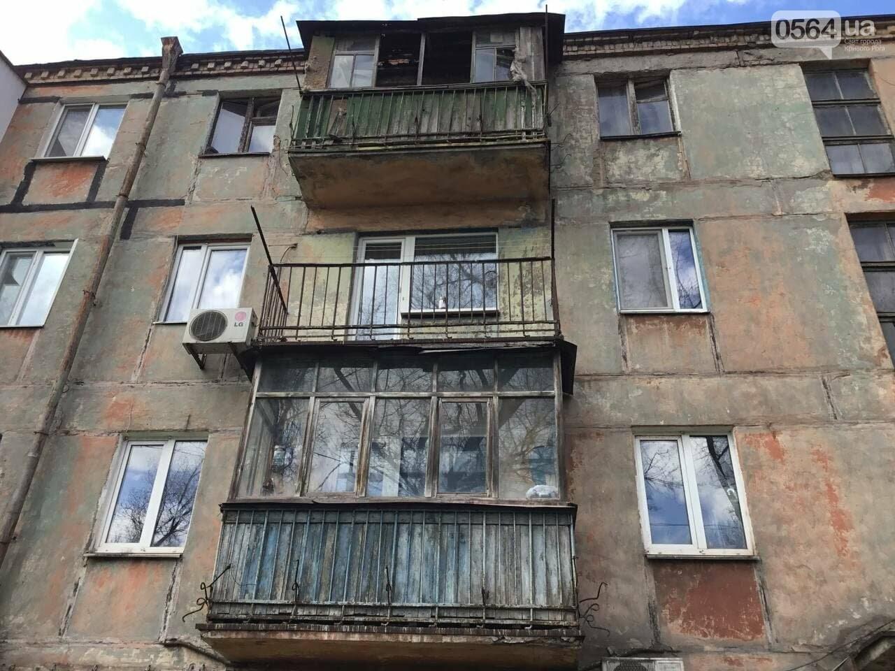 """""""В доме влага и в трещины, а в соседней квартире живут голуби и тараканы"""", - криворожане с улицы Соборности, - ФОТО, ВИДЕО, фото-36"""