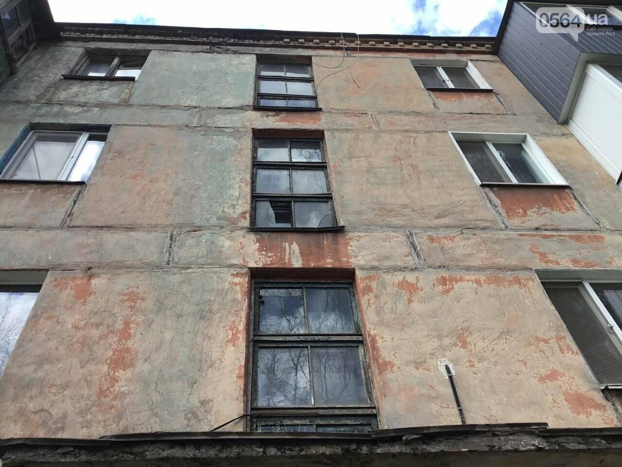 """""""В доме влага и в трещины, а в соседней квартире живут голуби и тараканы"""", - криворожане с улицы Соборности, - ФОТО, ВИДЕО, фото-33"""