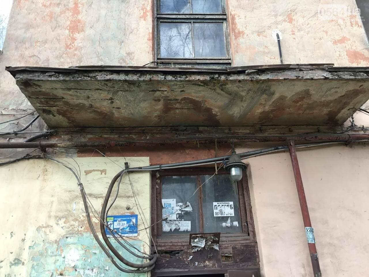 """""""В доме влага и в трещины, а в соседней квартире живут голуби и тараканы"""", - криворожане с улицы Соборности, - ФОТО, ВИДЕО, фото-34"""
