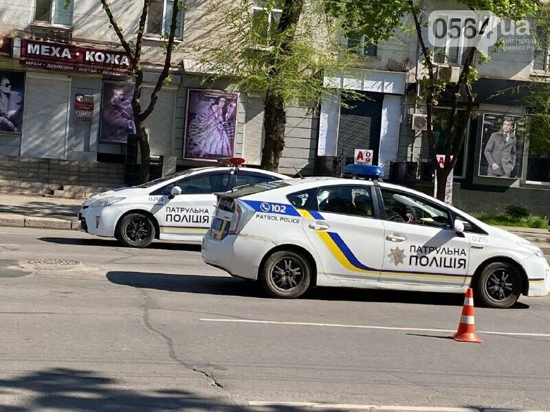 В центре Кривого Рога не поделили дорогу две легковушки, - ФОТО, фото-8