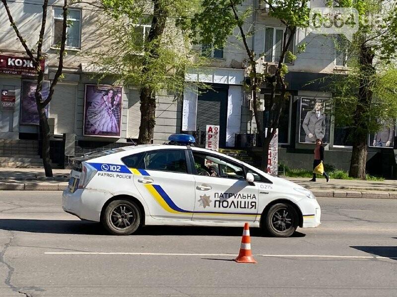 В центре Кривого Рога не поделили дорогу две легковушки, - ФОТО, фото-9