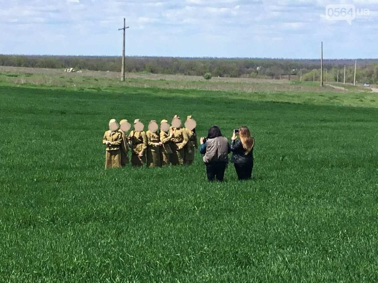 """""""Ти- є мій гріх і спокуса"""", - в Кривом Роге поющих детей одели в форму красноармейцев и снимали в поле,  - ФОТО, ВИДЕО, фото-3"""