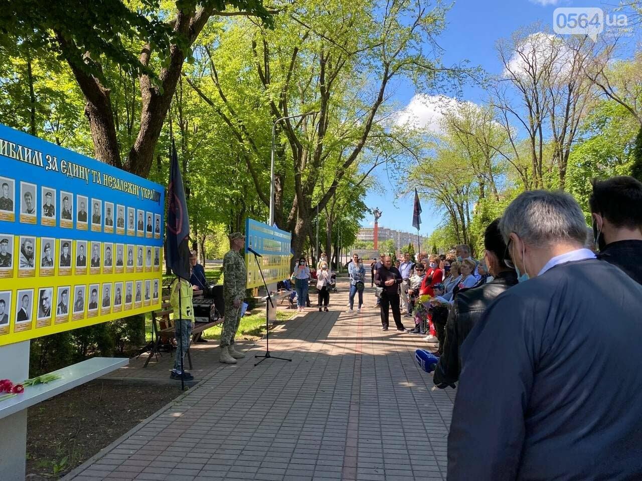 """7 годовщина создания батальона """"Кривбасс"""": горожане почтили память мертвых и поблагодарили живых воинов, - ФОТО, ВИДЕО , фото-5"""