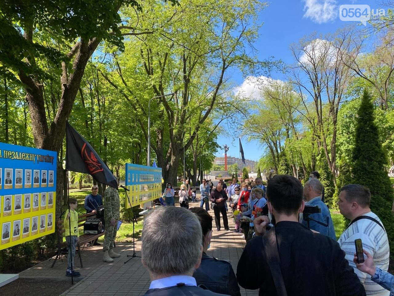 """7 годовщина создания батальона """"Кривбасс"""": горожане почтили память мертвых и поблагодарили живых воинов, - ФОТО, ВИДЕО , фото-4"""