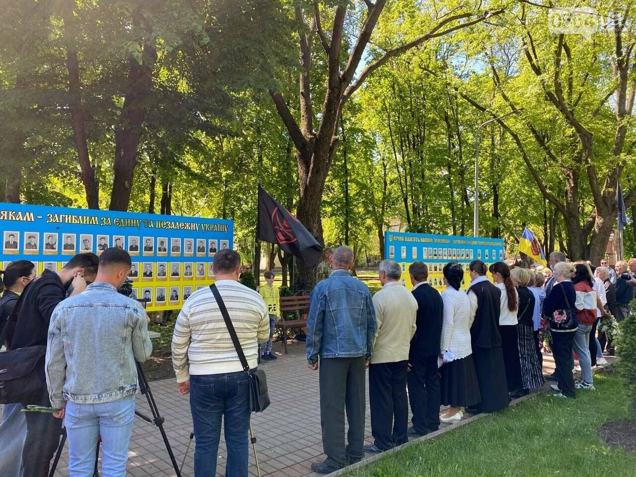 """7 годовщина создания батальона """"Кривбасс"""": горожане почтили память мертвых и поблагодарили живых воинов, - ФОТО, ВИДЕО , фото-3"""