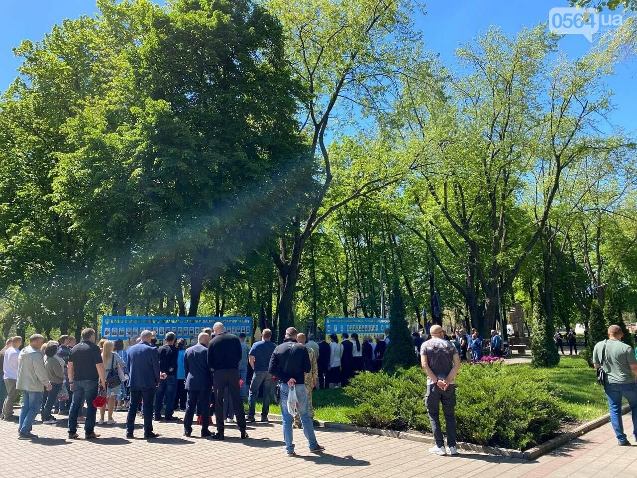 """7 годовщина создания батальона """"Кривбасс"""": горожане почтили память мертвых и поблагодарили живых воинов, - ФОТО, ВИДЕО , фото-1"""